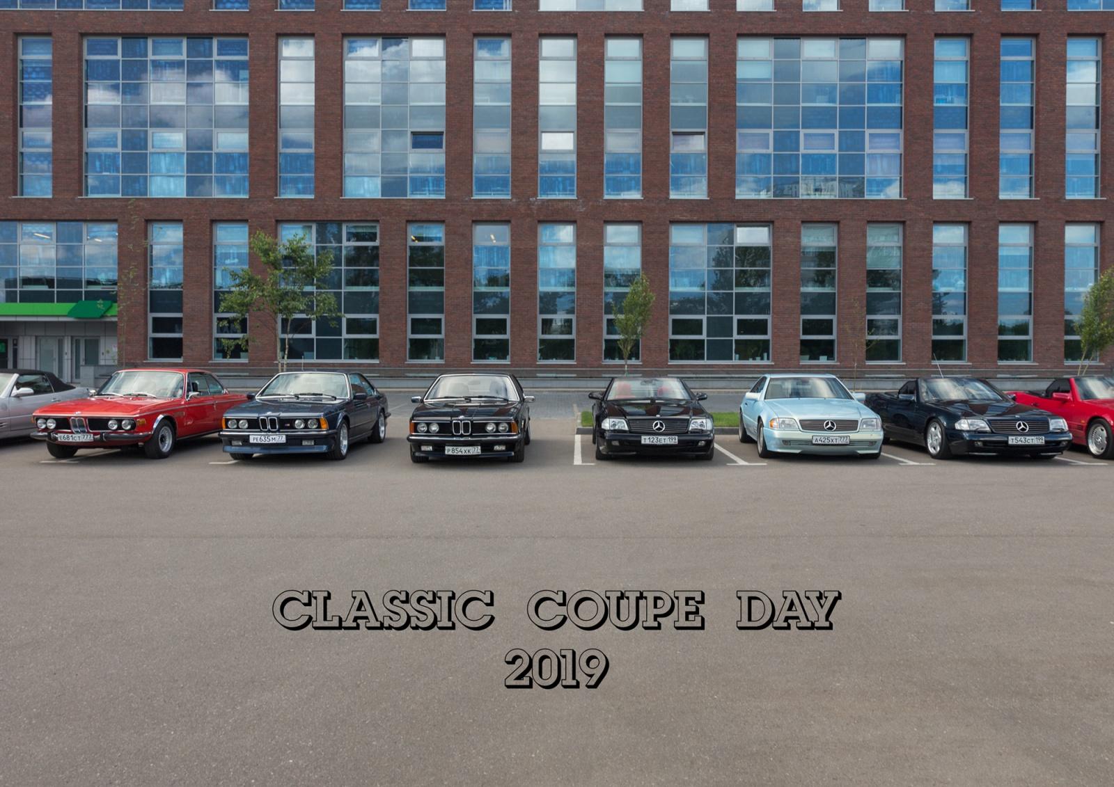 Название: CALENDAR A3 Classik coupe day-2019-x6_FINAL-nor-1.jpg Просмотров: 167  Размер: 591.2 Кб