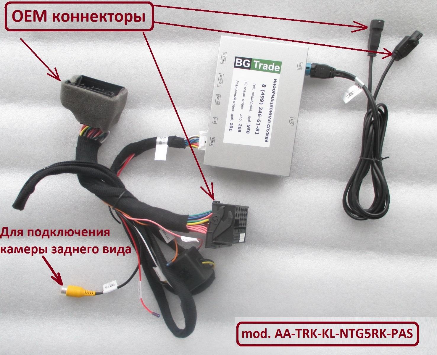 Название: AA-TRK-KL-NTG5RK-PAS.jpg Просмотров: 2762  Размер: 565.0 Кб