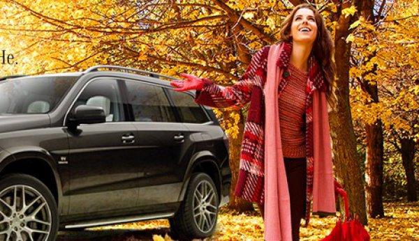 Осень лучше, чем лето. В октябре еще больше преимуществ в АВИЛОНе!