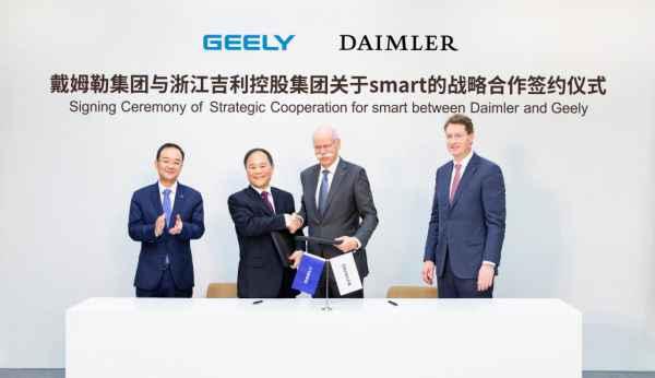 Теперь Daimler и Geely равноправные владельцы бренда smart.