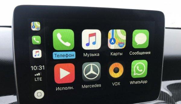 Apple Carplay: функционал и особенности